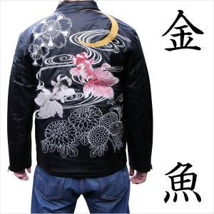 和柄 ジャケット アウター 刺繍 金魚 PUレザー  中綿入り tsutsumiya