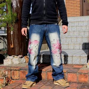 和柄 ジーンズ 大きいサイズ デニムパンツ 刺繍 メンズ 双鯉 [TJ10-187]|tsutsumiya