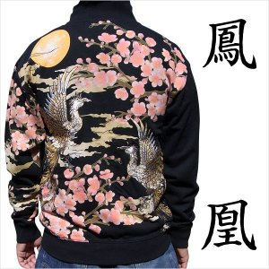 和柄 パーカー メンズ 鳳凰 刺繍 大きいサイズ|tsutsumiya