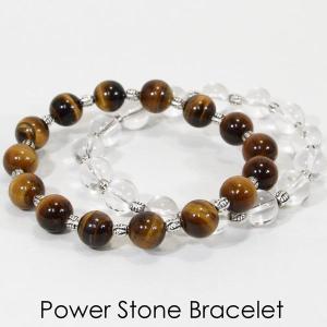 パワーストーン 天然石 ブレスレット 2本セット ( タイガーアイ 水晶 10mm 数珠 メンズ )|tsutsumiya
