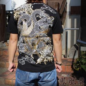 和柄 Tシャツ 半袖 刺繍 メンズ 鳳凰 龍 大きいサイズ|tsutsumiya