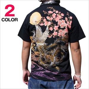 和柄 ポロシャツ 半袖 メンズ 鳳凰 ブラック 刺繍 大きいサイズ|tsutsumiya