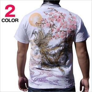 和柄 ポロシャツ 半袖 メンズ 鳳凰 ホワイト 刺繍 大きいサイズ|tsutsumiya
