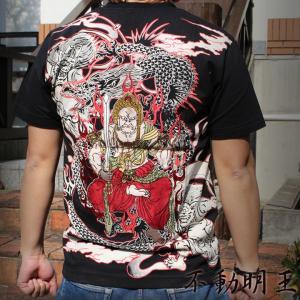 和柄 Tシャツ 半袖 刺繍 メンズ 不動明王像 大きいサイズ|tsutsumiya