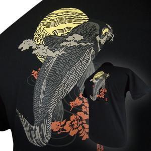 和柄 Tシャツ 半袖 メンズ 鯉 大きいサイズ|tsutsumiya