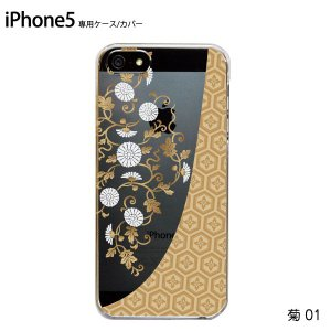 iPhone5s/iPhone5 ケース【和柄 菊】カバー スマホケース|tsutsumiya