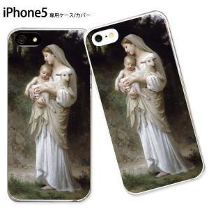 iPhone5s/iPhone5 ケース【絵画 ブーグロー/無垢】カバー スマホケース|tsutsumiya
