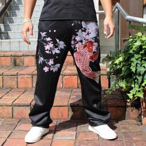 和柄ジャージパンツ 大きいサイズ スエット 刺繍 メンズ 鯉 [YT8SP177]|tsutsumiya