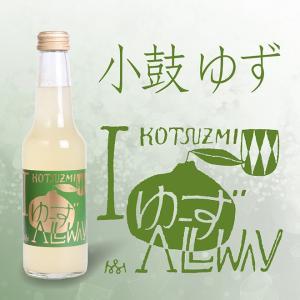 ■国産ゆずのすりおろし新鮮果汁を使用した微発泡性のゆず酒です。   ■《防腐剤・着色料・香料》完全無...