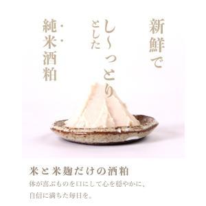酒粕 漬物用 米麹 小鼓 純米酒粕1kg 旨味がふんだんに残...