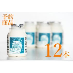 【小鼓】甘酒ヨーグルト 150ml×12本|tsuzumiya