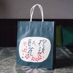【小鼓】オリジナル紙袋(小)|tsuzumiya