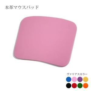 マウスパッド 台形 tsuzuriya