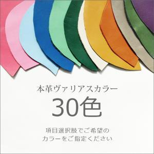 ほぼ日手帳 A5 カズン カバー ベルト付き|tsuzuriya|02