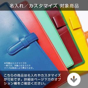 ほぼ日手帳 A5 カズン カバー ベルト付き|tsuzuriya|03