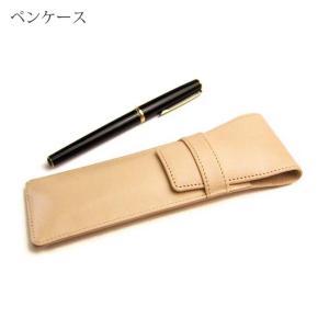 ヌメ革 ペンケース・3本差し スリムな薄型|tsuzuriya