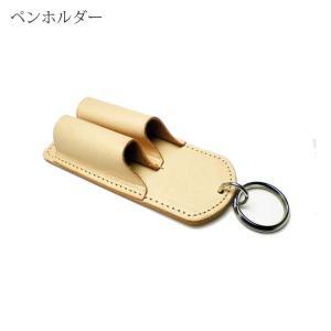 素ヌメ革 ペンホルダー 2本差し|tsuzuriya