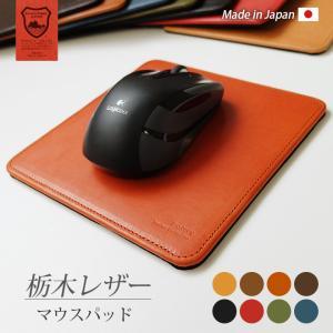 仕様   素材 牛革   製作 日本    サイズ     約150mm×約150mm 厚さ:約6m...