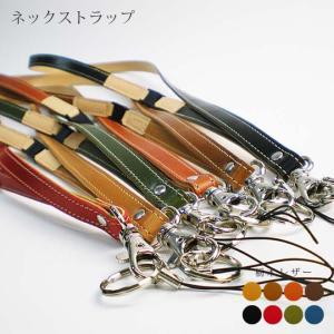 安全装置付き/本革/ネックストラップ/革/ネックストラップ|tsuzuriya