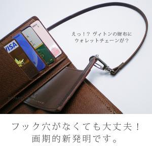 ウォレットチェーン付きウォレットカード(L) ヌメ革|tsuzuriya|02