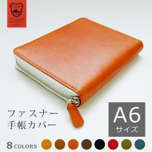ほぼ日手帳 カバー  文庫 ファスナータイプ|tsuzuriya