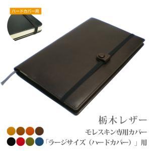 仕様   素材 牛革   製作 日本    サイズ    見開き外寸:  約224mm×約296mm...