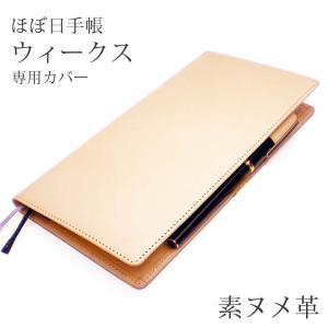 仕様   素材 牛革   製作 日本    サイズ  見開き外寸: 約200mm×約218mm   ...