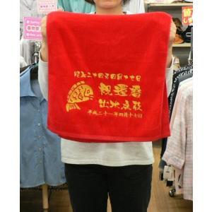 還暦祝い・長寿祝いの贈り物 刺しゅう名入れ赤タオル(おめでタイ)|tt-precents