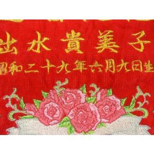 還暦祝い・長寿祝いの贈り物 刺しゅう名入れ赤タオル(花飾りと月桂樹) tt-precents 03