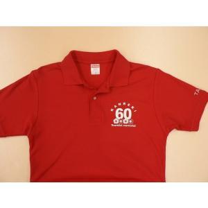 還暦祝いのプレゼント・贈り物 60歳のお祝いに 還暦プリントポロシャツ(のし)|tt-precents|03