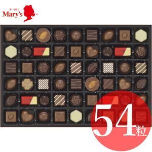 日本製 送料無料 サプライズ メリーチョコレート ファンシーチョコレート54粒【チョコレート,メリー...
