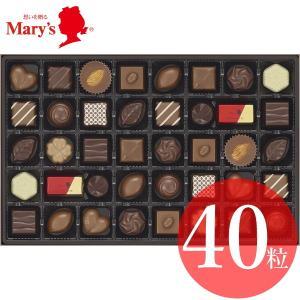 日本製 送料無料 サプライズ メリーチョコレート ファンシーチョコレート40粒【チョコレート,メリー...