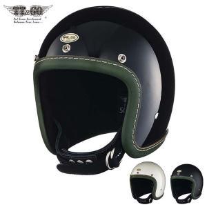 公道使用不可 500-TX レザーリムショット ヴィンテージグリーンレザー スモールジェットヘルメット XS,S,M/L,XL/XXL TT&CO.|ttandco