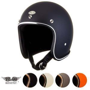 公道使用不可 500-TX クロームトリム スモールジェットヘルメット XS,S,M/L,XL/XXL TT&CO. ttandco