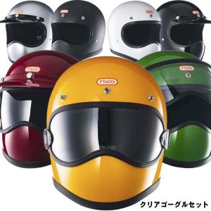 トゥーカッター クリアゴーグルセット フルフェイスヘルメット ヴィンテージ ヘルメット SG/PSC/DOT M/Lサイズ 58-59cm ttandco