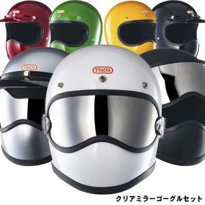 トゥーカッター クリアミラーゴーグルセット フルフェイスヘルメット ビンテージ ヘルメット SG/PSC/DOT  M/Lサイズ 58-59cm ttandco