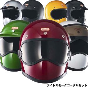 トゥーカッター ライトスモークゴーグルセット フルフェイスヘルメット モトクロス ヴィンテージ ヘルメット SG/PSC/DOT  M/Lサイズ 58-59cm ttandco