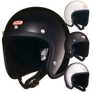 スーパーマグナム スタンダード スモールジェットヘルメット SG/DOT 規格品  より目深くかぶれ...