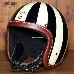 スーパーマグナム ナイナーズ レザーリムショット ブラウンレザー スモールジェットヘルメット SG/DOT規格|ttandco