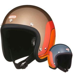 スーパーマグナム セブンティーズライン スモールジェットヘルメット SG/DOT規格品