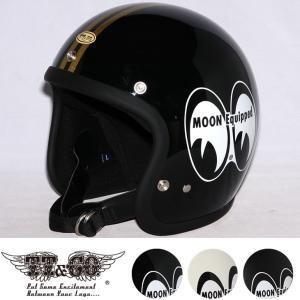 スーパーマグナム MOON x TT&CO. スモールジェットヘルメット SG/DOT規格|ttandco