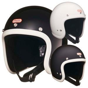 スーパーマグナム アイボリーラバートリム スモールジェットヘルメット SG/DOT規格品|ttandco