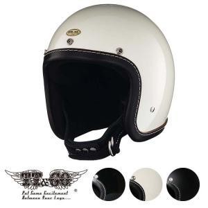 スーパーマグナム レザーリムショット ブラックレザー スモールジェットヘルメット SG/DOT規格|ttandco
