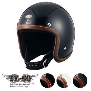 スーパーマグナム レザーリムショット ブラウンレザー スモールジェットヘルメット SG/DOT規格|ttandco