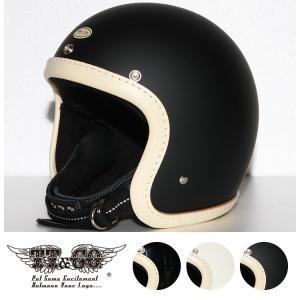 スーパーマグナム レザーリムショット ヴィンテージ アイボリーレザー スモールジェットヘルメット SG/DOT規格|ttandco