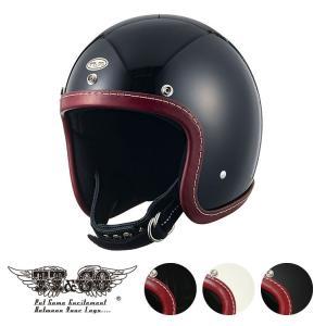 スーパーマグナム レザーリムショット ヴィンテージ レッドレザー スモールジェットヘルメット SG/DOT規格|ttandco