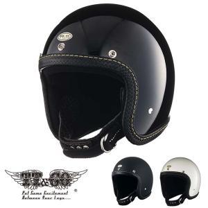 スーパーマグナム レザーリムショット ハンドソウン バスケット ブラックレザー スモールジェットヘルメット SG/DOT規格品|ttandco