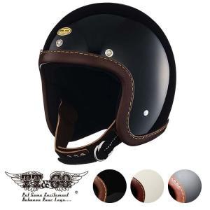 スーパーマグナム レザーリムショット ハンドソウン ブラウンレザー スモールジェットヘルメット SG/DOT規格|ttandco