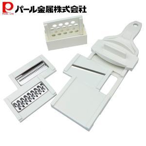 パール金属 調理器 セット 野菜 ハンディー 4徳 安全ホルダー 収納 ケース 付 日本製 燕三条製 ベジライブ CC-1001 ttc