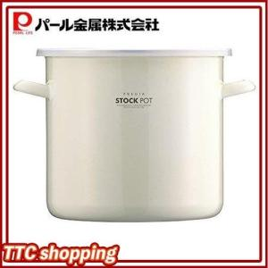 パール金属 NEWプレディアホーロー丸型ストックポット24cm(10.0L)(HB-1084)|ttc